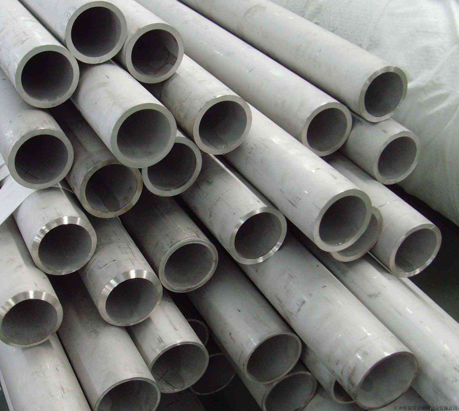 SS304 Syainless Steel Bar/Plate/Tube/Coil