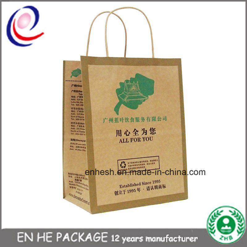 Eco Friendly Custom Printed Logo Foil Shopping Gift Paper Bag