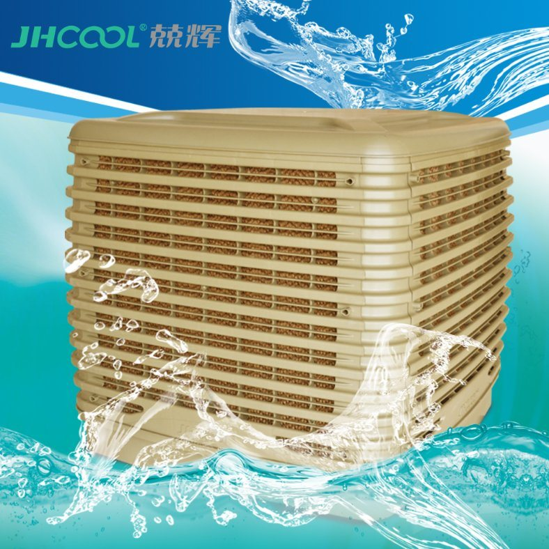 Water Air Conditioner Desert Air Cooler (JH25AP-32D3)