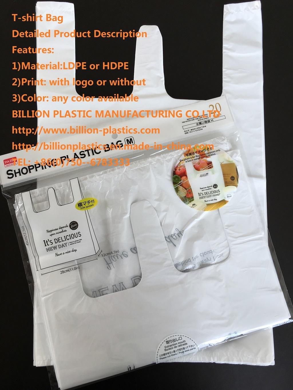 HDPE Vest Bag Handle Bag