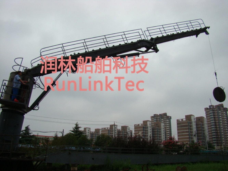 Hydraulic Knuckle Crane, Marine Crane