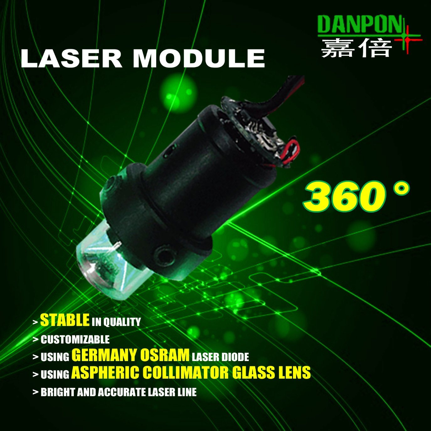 Danpon Green Red 360 Degree DOT Line Laser Modules Supplying
