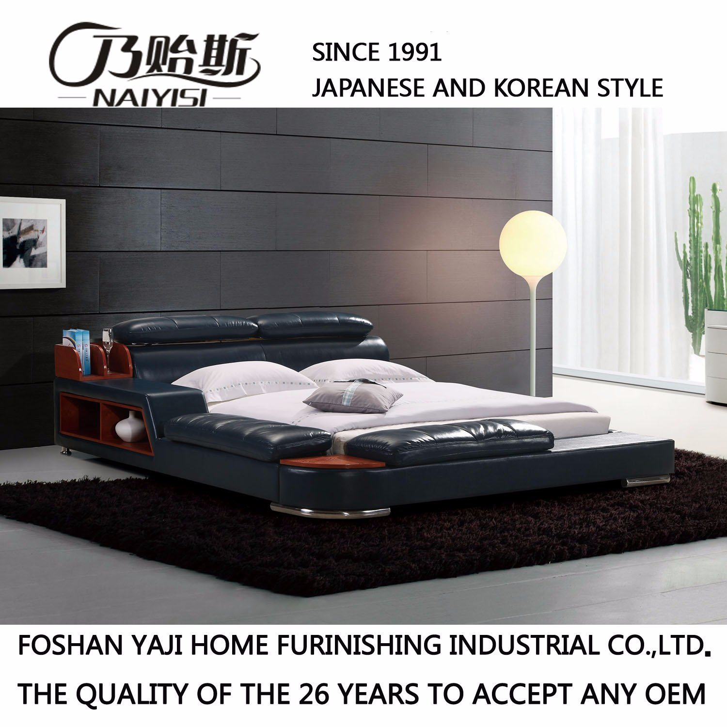 New Style Modern Tatami Leather Bed for Bedroom Use (FB8142)