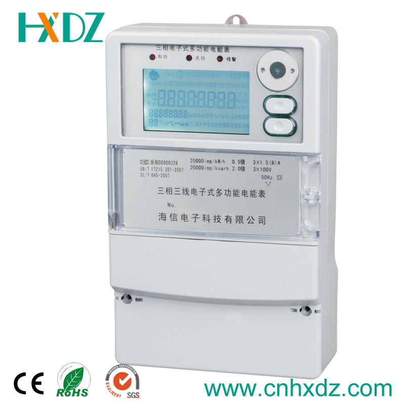 AC Watt-Hour Three Phase Multi-Rate Energy Meter