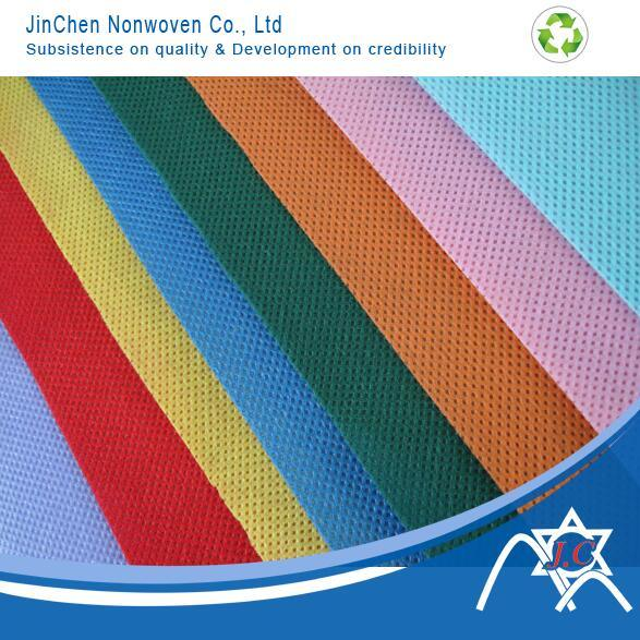 Narrow Width PP Spundonded Nonwoven Fabric