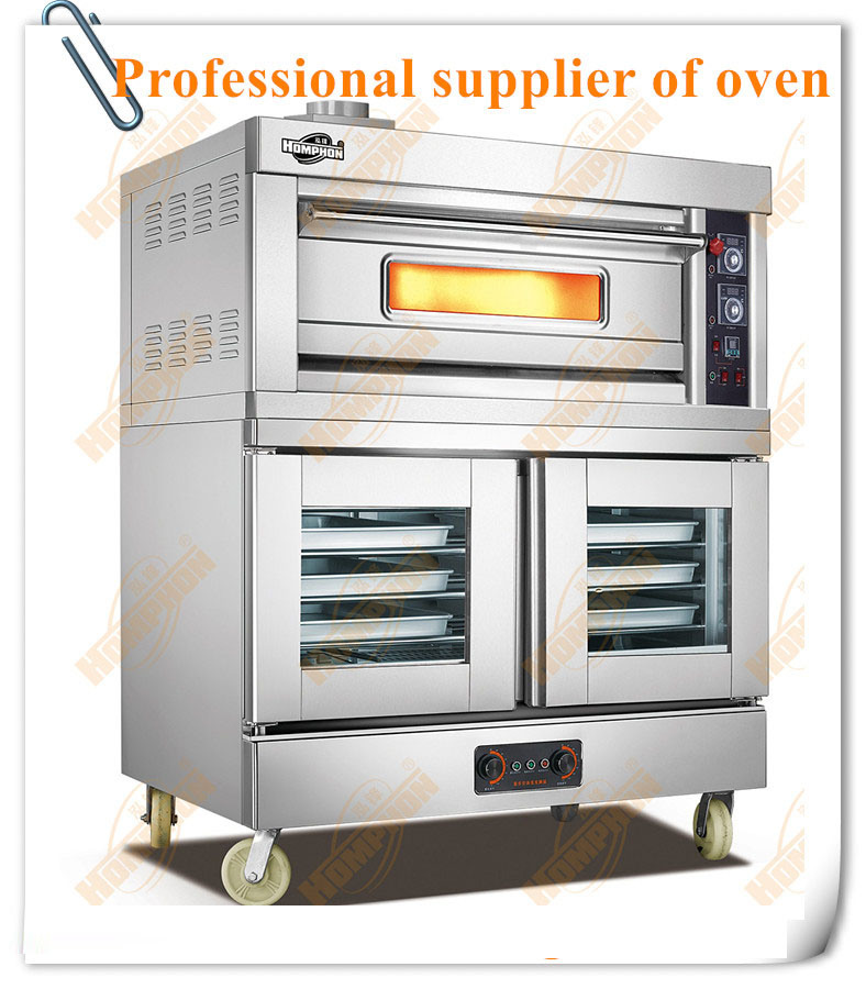 Commercial Gas Mix Oven with Proofer
