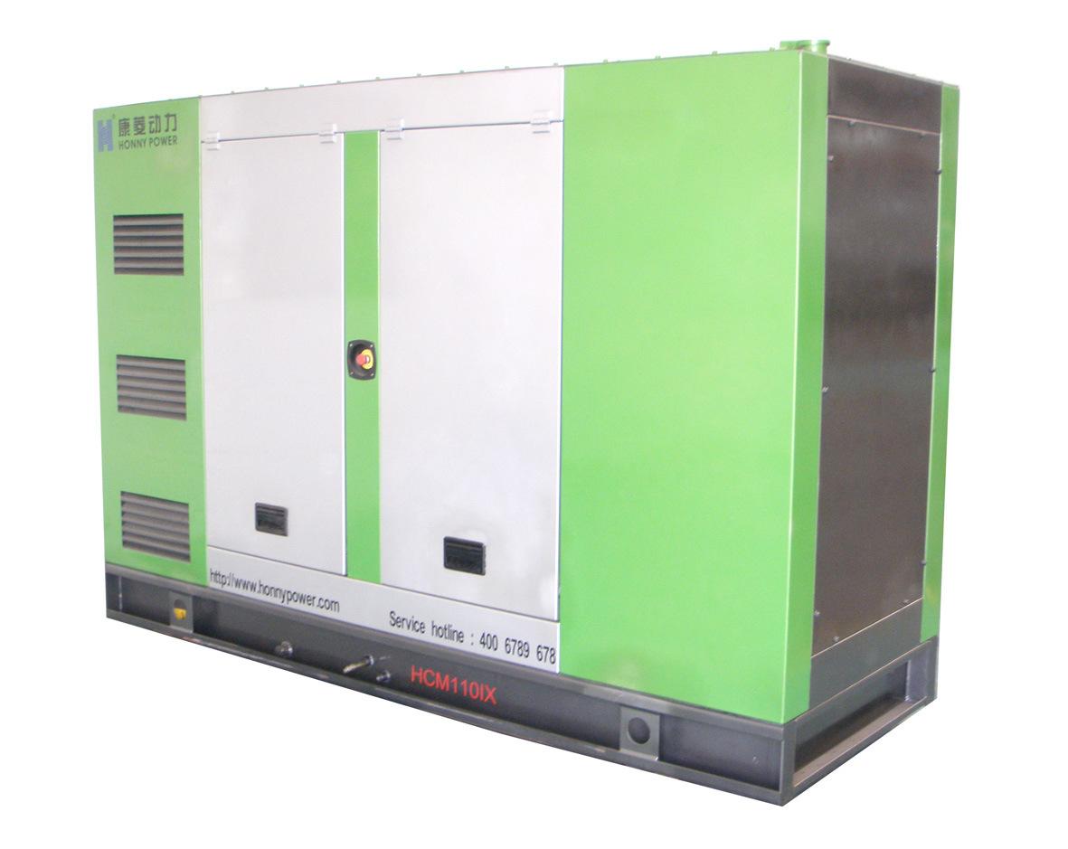 Cummins Noiseless Generator 80KVA (HCM80)