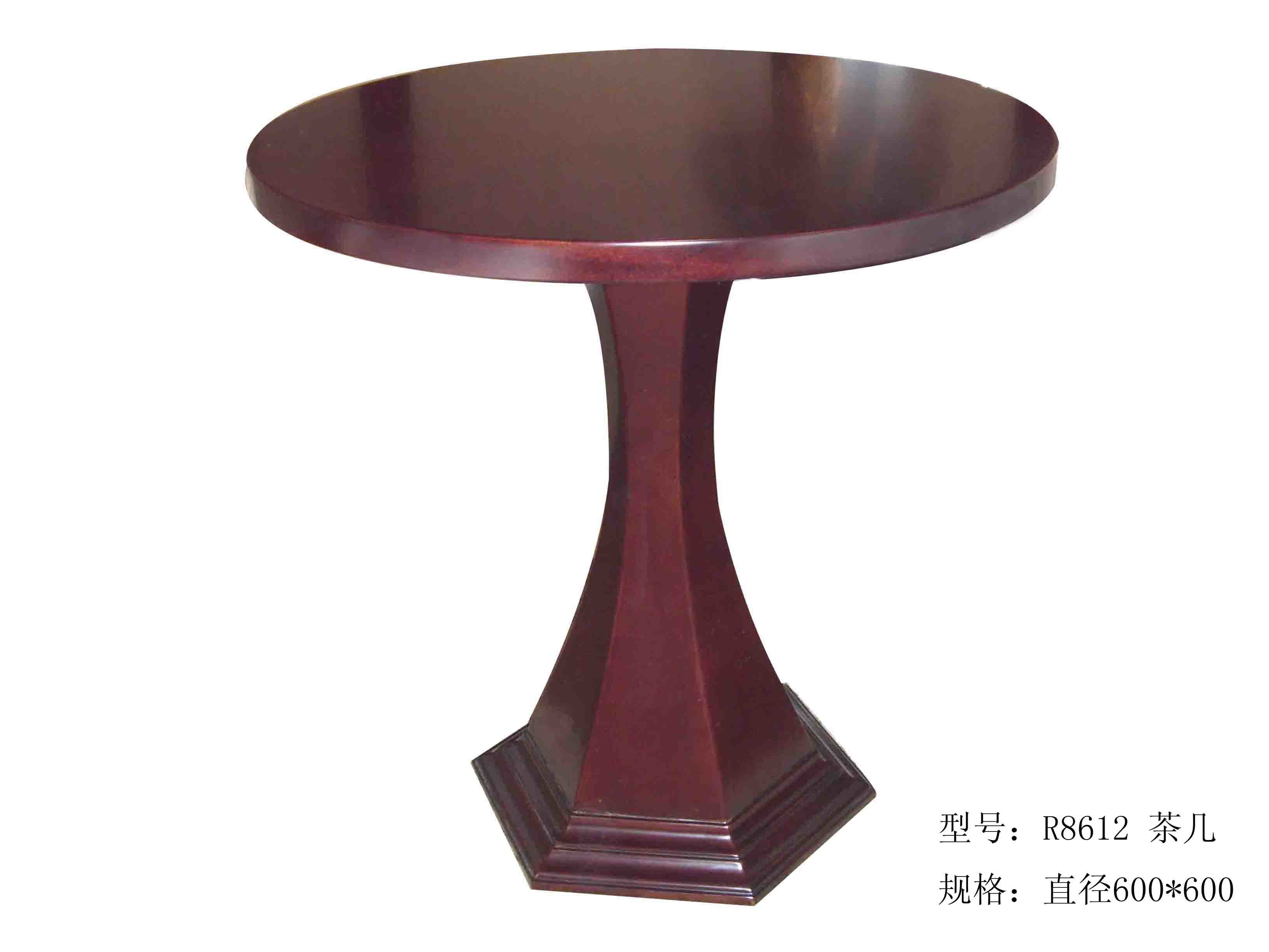 Wooden Tea Tables ~ Wooden tea table r china side