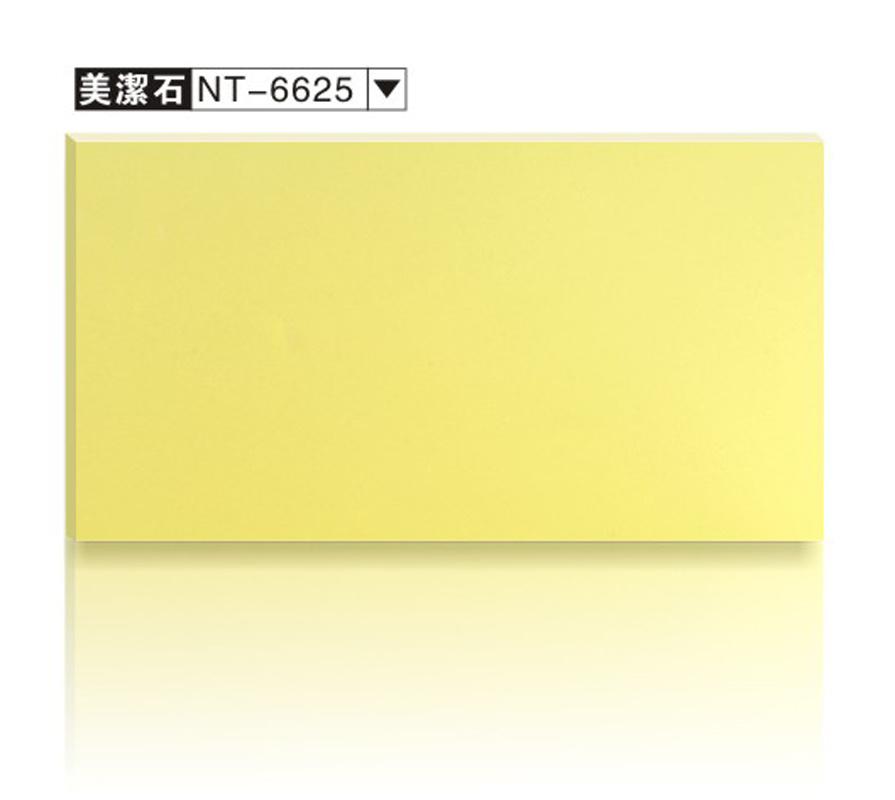 3 Form Acrylic Panels : Form chroma acrylic panel translucent materials china
