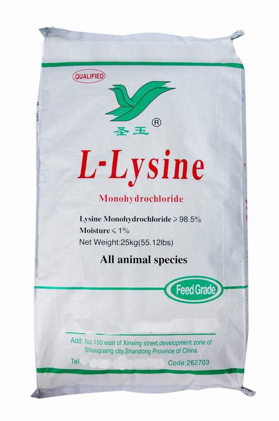 L-Lysine HCl 98.5% Feed Grade Lysine Hydrochloride