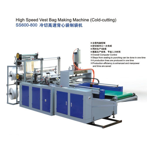 High Speed Cold Cutting Bag Maker (SSC-800F)