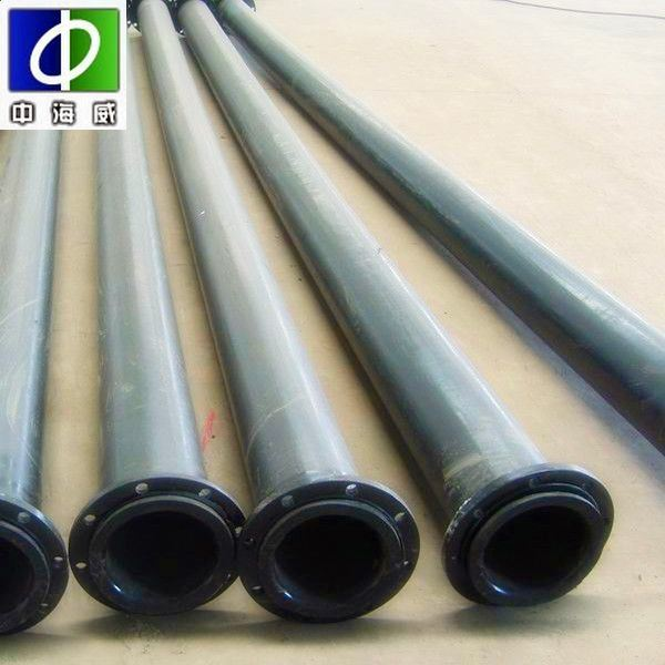 China rotproof rubber lined pipe rlp
