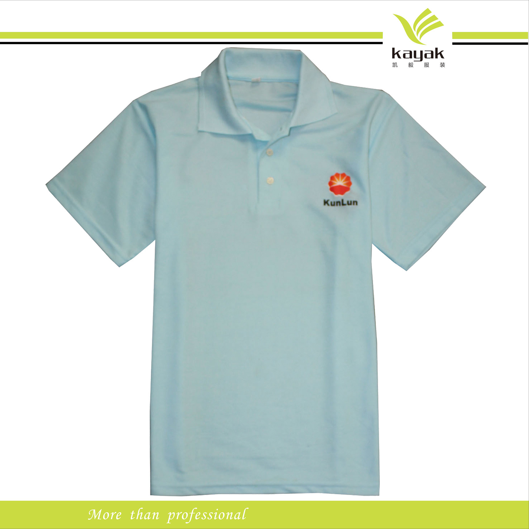 2013 Men S Cotton Polo T Shirt With Printing Xy 10 Jpg