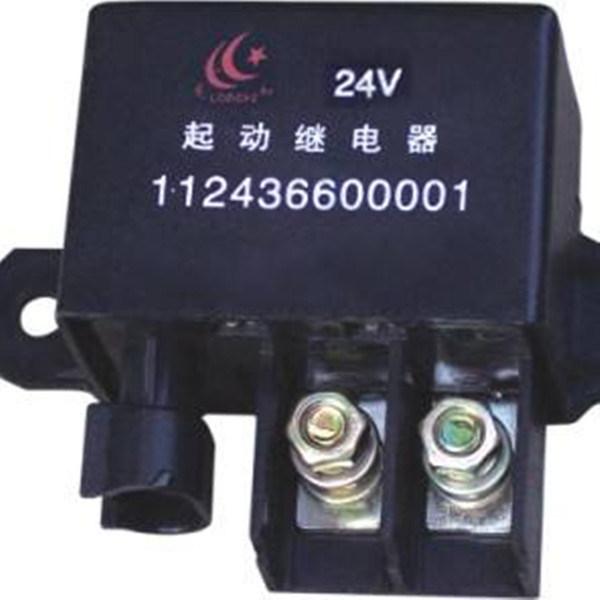 DFAC Yuejin Foton JAC Jmc Ollin Isuzu Truck Relay Valve
