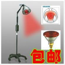 Hard Glass Infrared Heat Halogen Bulb PAR38