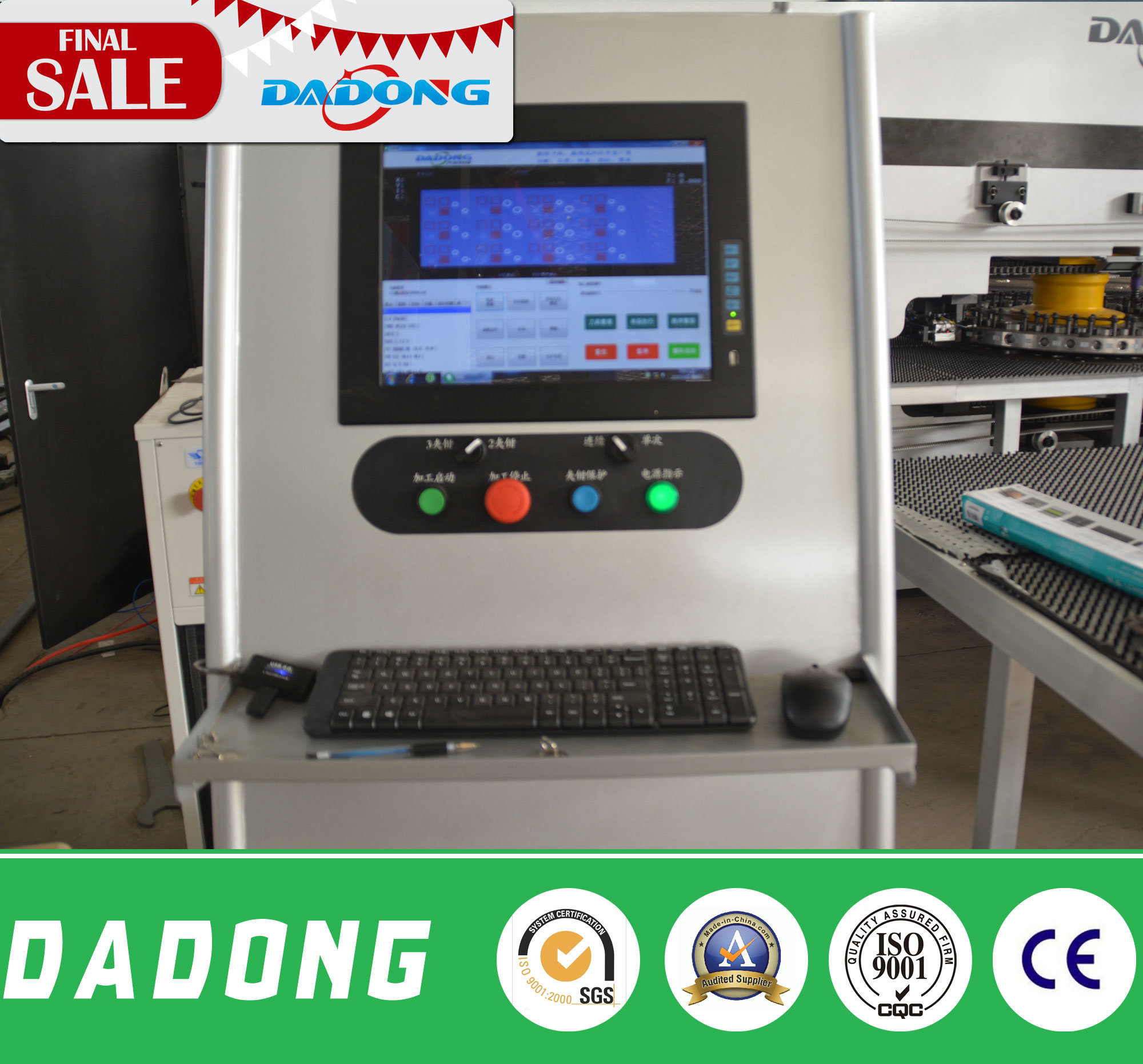 32 Working Stations CNC Hydraulic Turret Punch Machine