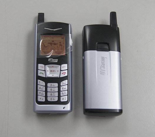 Sip Phone: Best Wifi Sip Phone