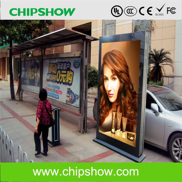 Chipshow AC5.3 Poster LED Display Outdoor Full Color LED Screen