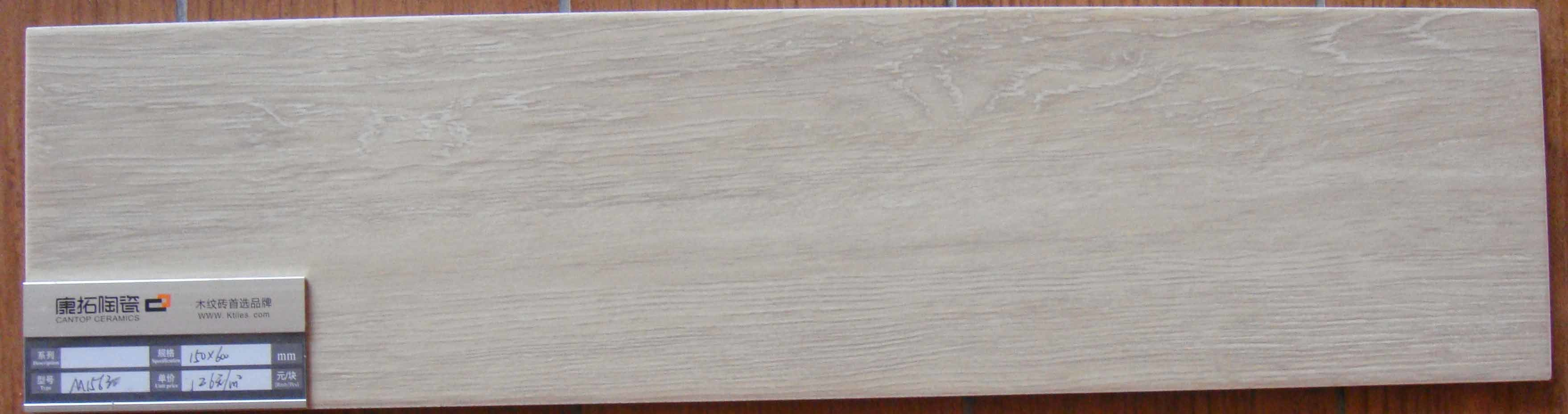 White Wood Tile : China Wood Look Ceramic Tile (White Color (M15630) 15x60cm) Photos ...