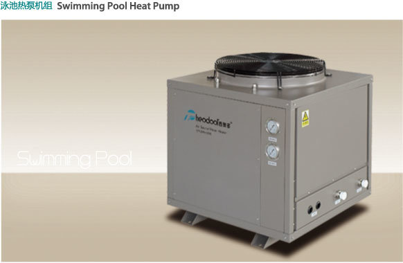 Best Selling Swimming Pool Heat Pump From 7kw to 73kw (high COP)