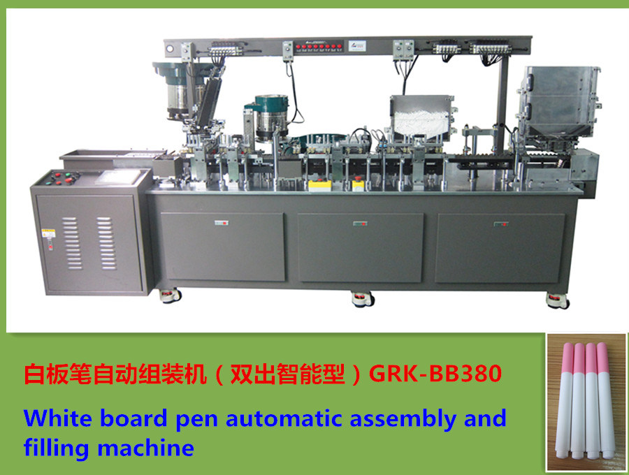 White Board Pen Automatic Assembly and Filling Machine