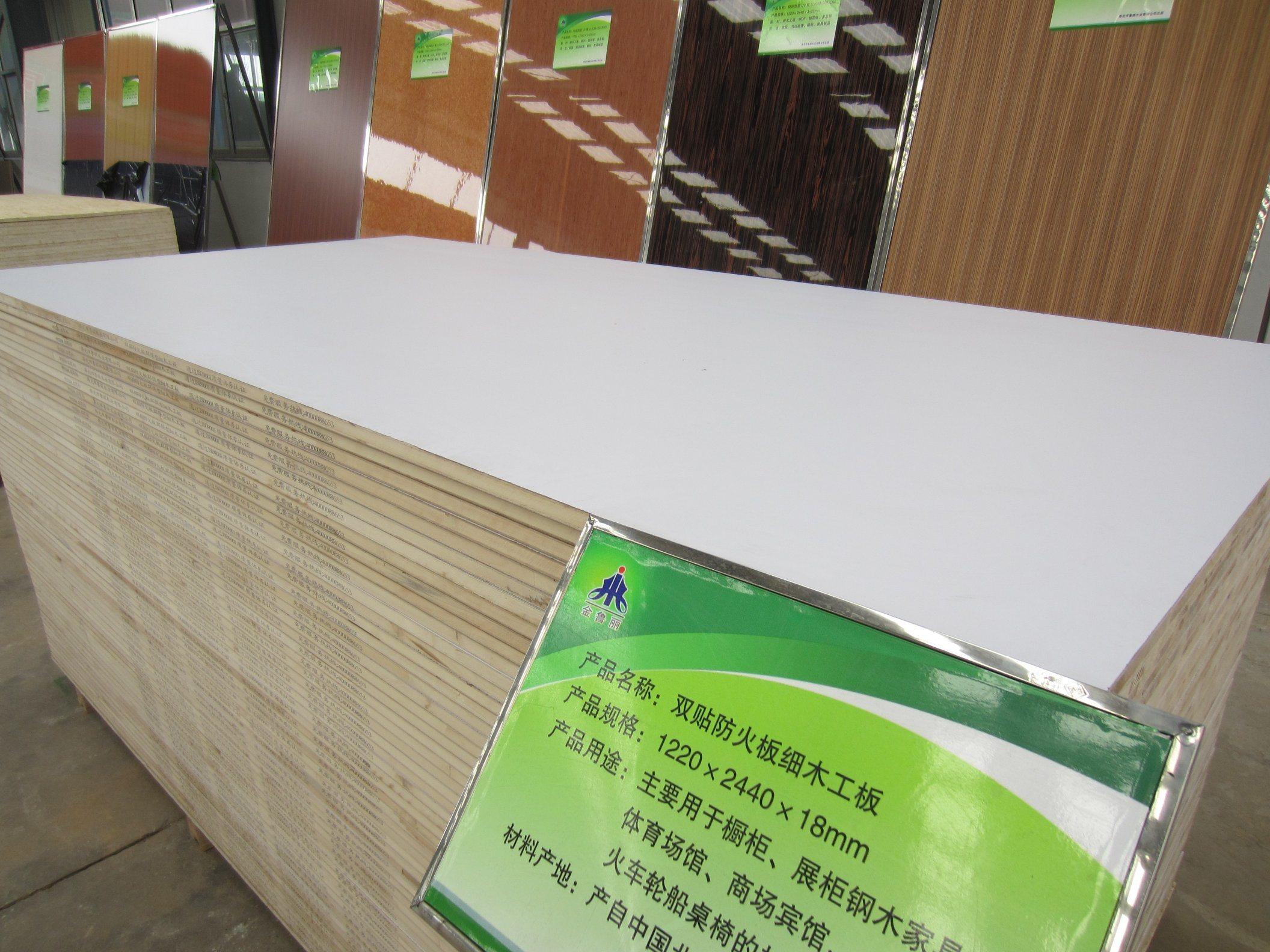 White Melamine Paper Faced Blockboard /18mm Poplar Core Blockboard