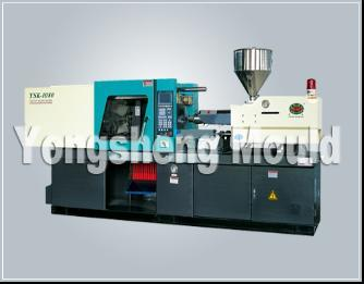 Plastic Cap Injection Moulding Machine 5T (53)