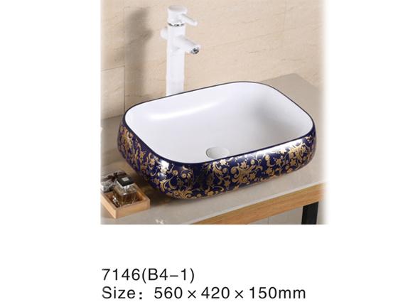 7146bd Ceramic Blue Color Wash Basin with Golden Flower Decal