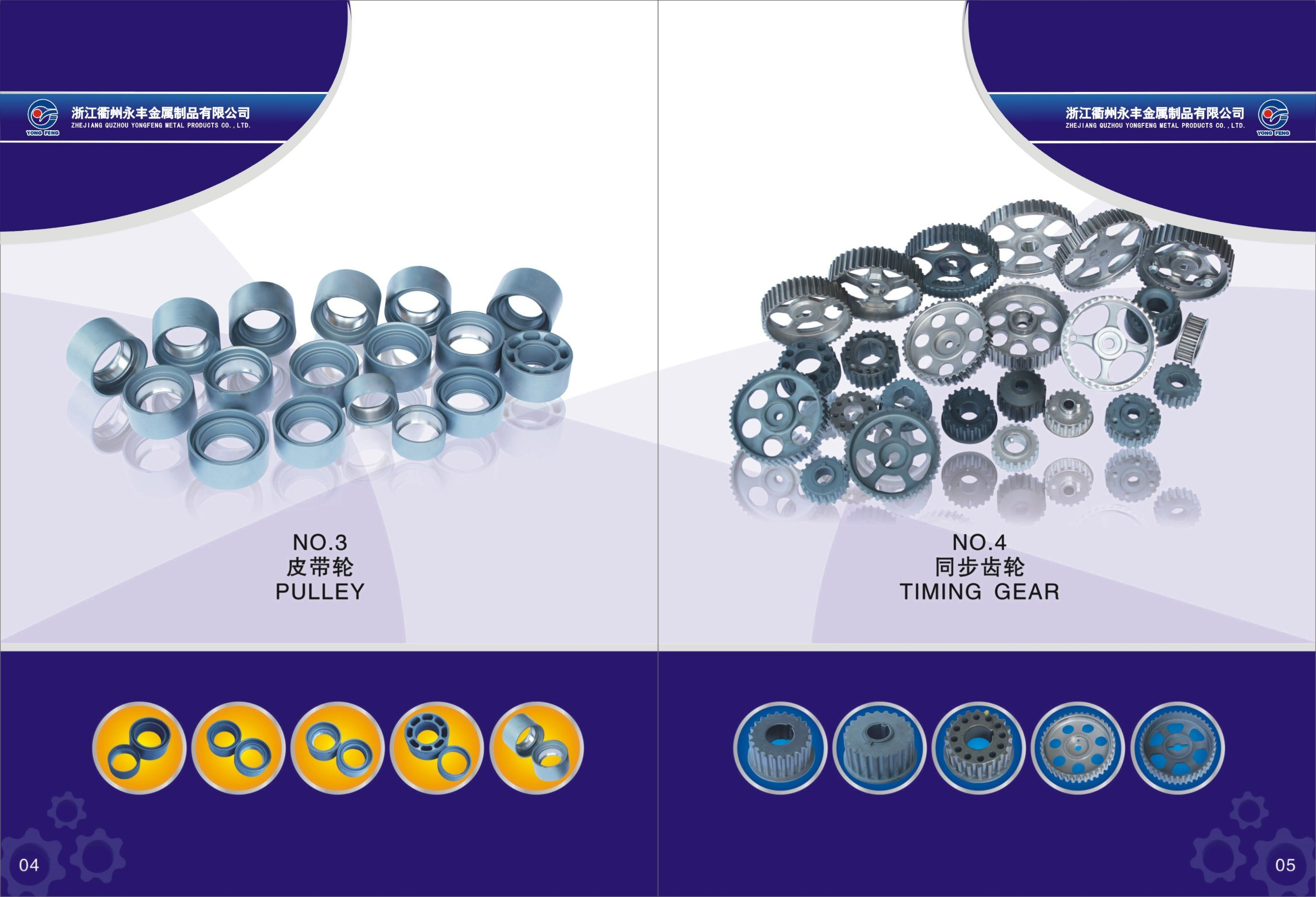 High Precision Customized Pulleys for Various Machinery and Mototive