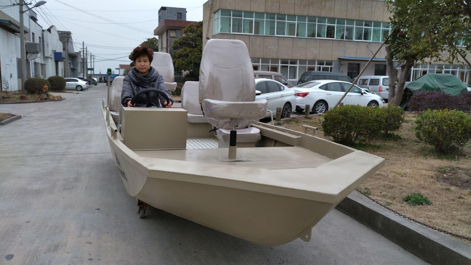 Aluminium Boats for Bass and Panfish (LURE3-17)