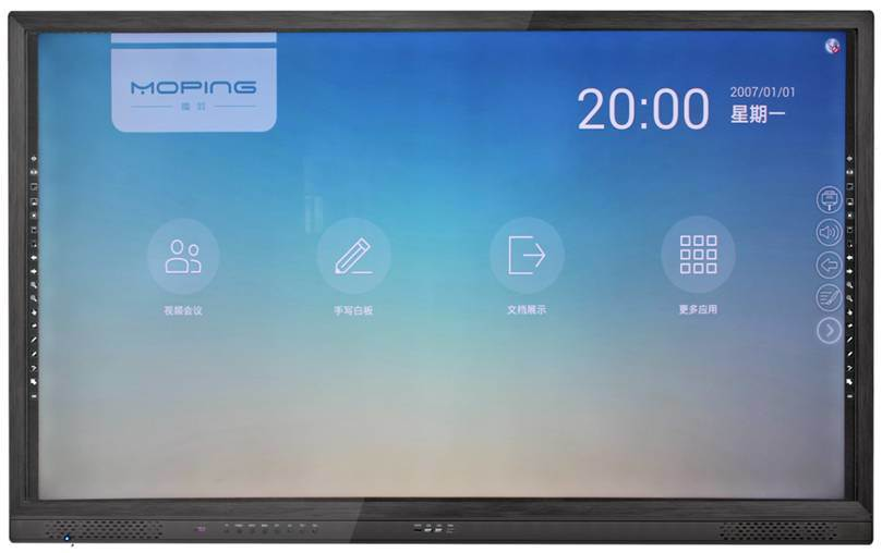 Multi Touch Screen Interactive Smart Board Education Advertising