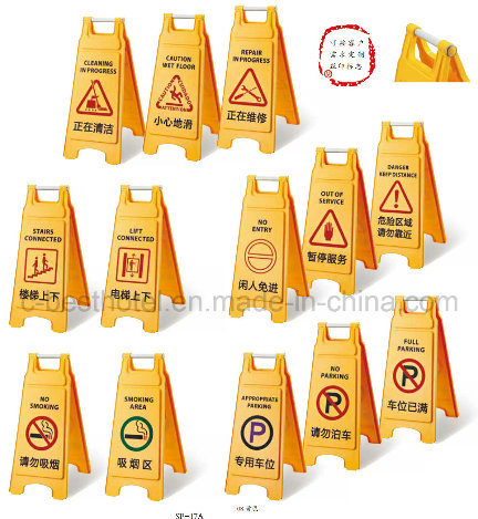 Professional Safety Road Plastic Caution Warning Custom Sign Board