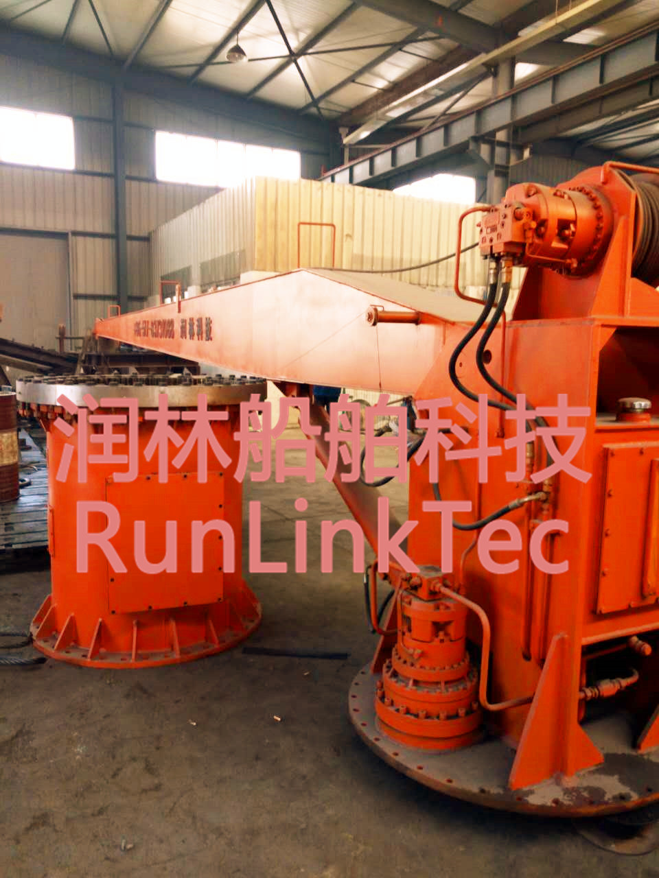 Slewing Crane/Marine Crane/Electrci/Hydraulic/Marine Equipment/Ship Building