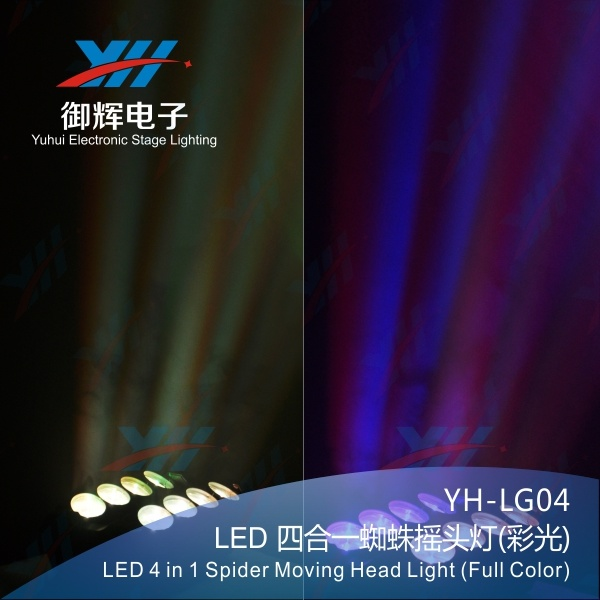 LED Full Color Spider Moving Head Corey Stage Light