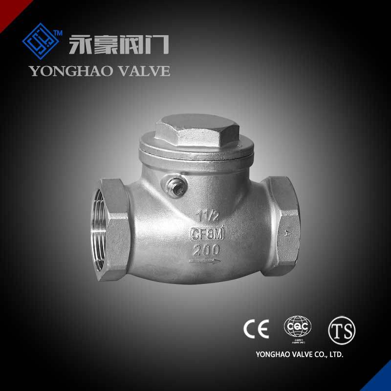Stainless Steel CF8/CF8m Check Valve