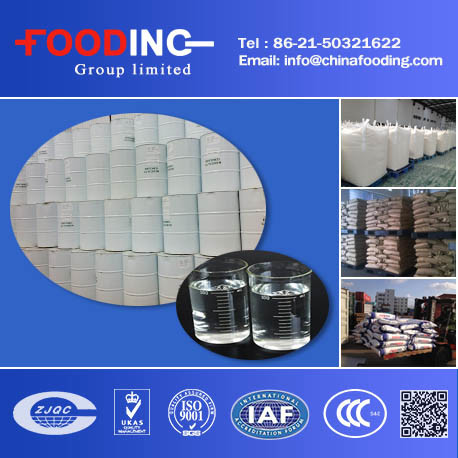 Liquid Glucose Syrup High Quality Sweetener