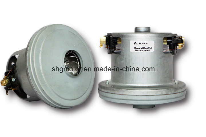 Vacuum Cleaner Motor Manufacturer Dedicated Supplier of High-Quality Consulting_Special Motor Vacuum Cleaner Price (SHG-019)