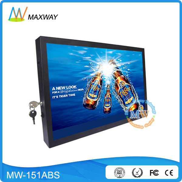 1080P HD Decoding 15 Inch Digital Signage Products (MW-151ABS)