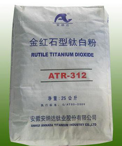 Rutile Type Titanium Dioxide Atr-312 with Competitive Price