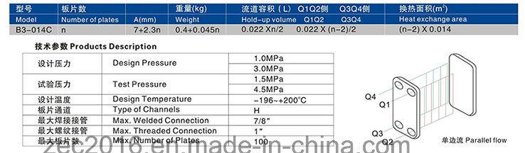 Water to Water Plate Heat Exchanger