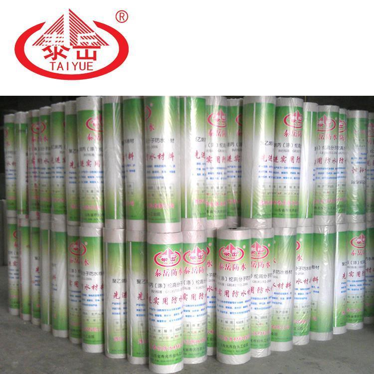 High Polymer Polyethylene Polypropylene Composite Waterproof Membrane /