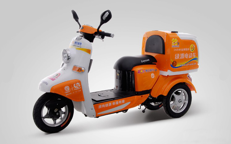 Electric Tricycle for Delivery (MSB-3)