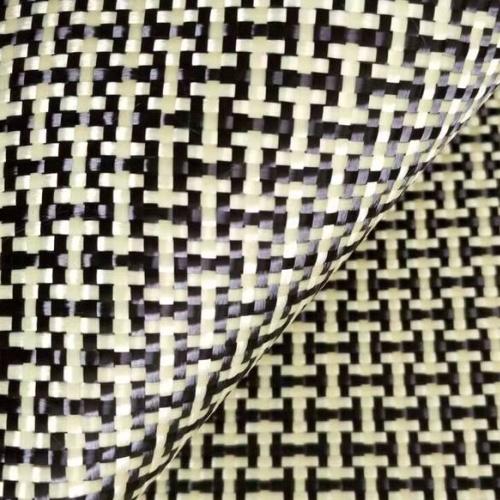 75% Carbon Fiber 25% Kevlar Fiber Hybrid Fabric