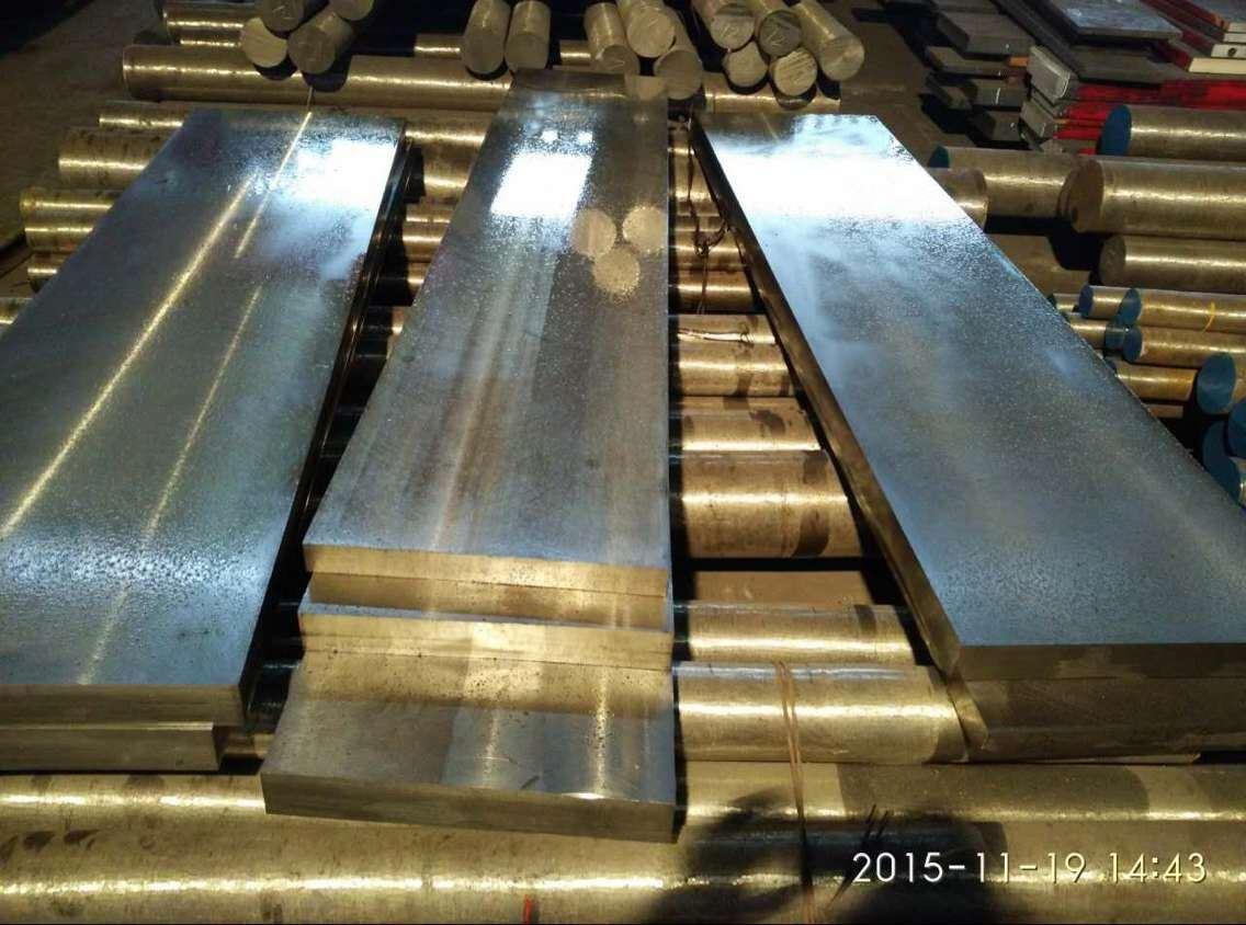 DIN1.2355, S7, 50crmov13-15 Wear Resisting Tool Steel