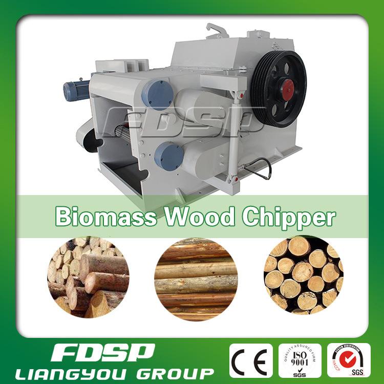 Hot Sale Wood Chipper Shredder for Wood Chips