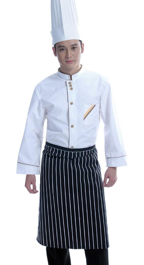 Delantales y gorros de chef para uniformes de cocina car for Uniformes de cocina precios