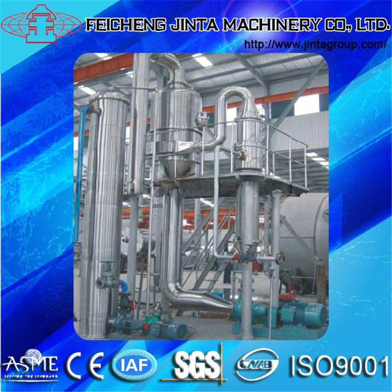 Falling Film Mvr Waste Water Evaporator Mvr Waste Water Continuous Desalinization Evaporator