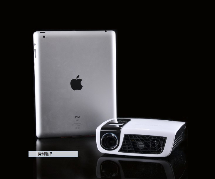 China mini portable laptop projector c5 china for Small projector for laptop