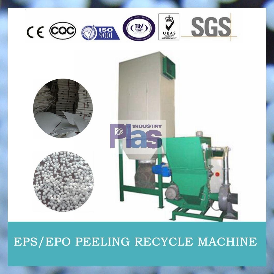 EPS Epo Peeling Recycle Machine