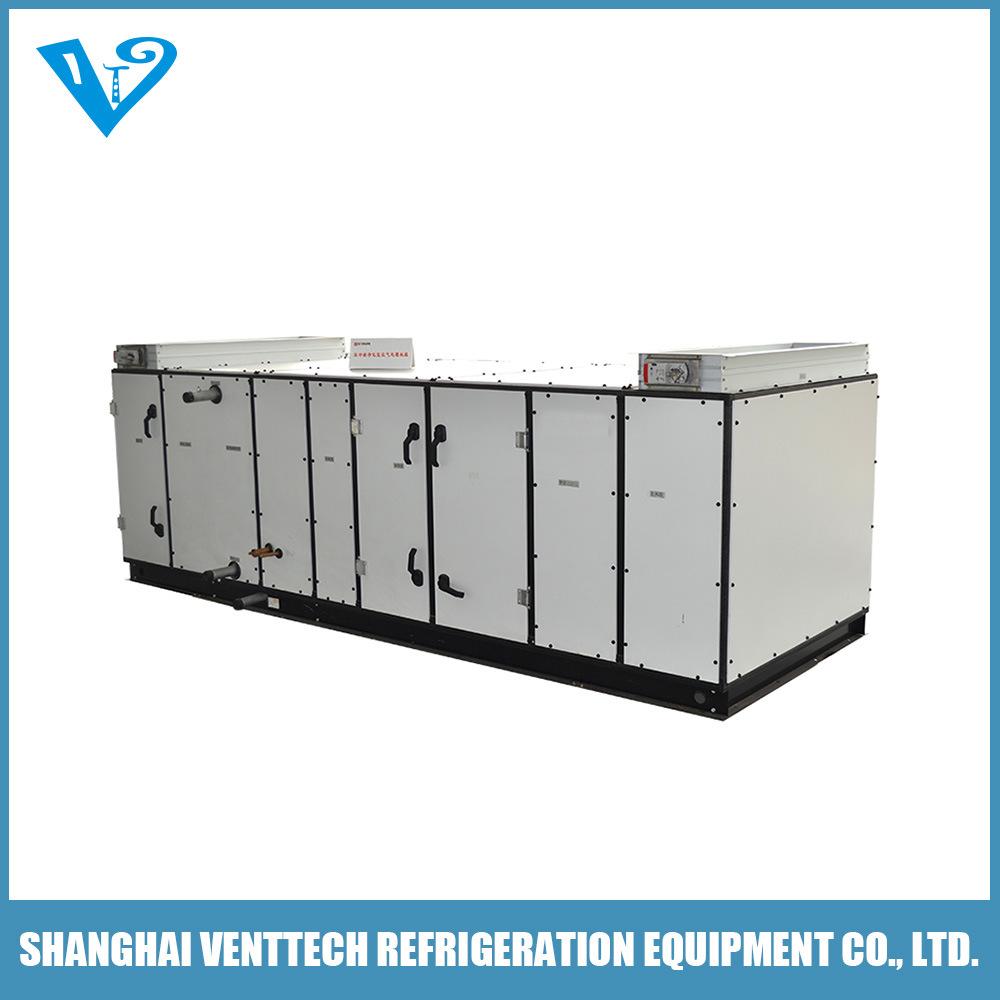 Water Cooled Dx Modular Air Handling Unit/Ahu